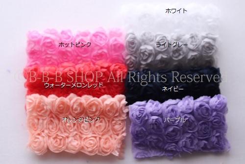 dd451db706 会員大幅値下げ Rose tulle☆約ヤード単位販売 最大65%OFFローズシフォン カラー30色 オリジナルカラー
